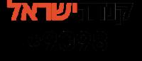 logo_canada_israel-hebrew-black-small4